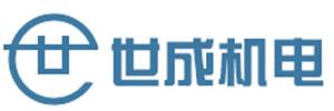 广州世成机电工程有限公司